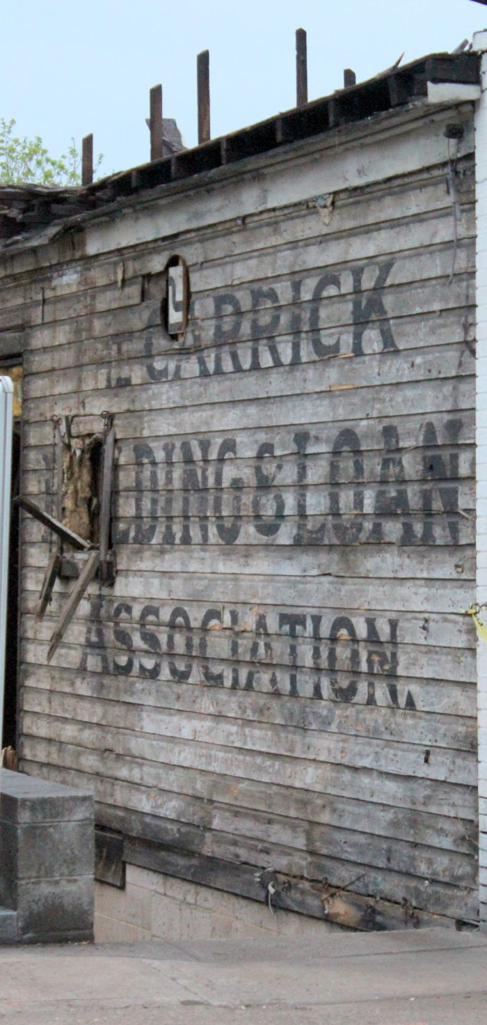 Carrick Building and Loan Association Ghost Sign rz.jpg
